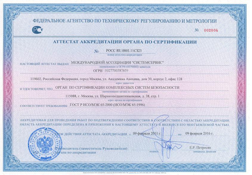 винтовки, регистрацию ключ акредитацию на площадках омск Итак, окончательно решили